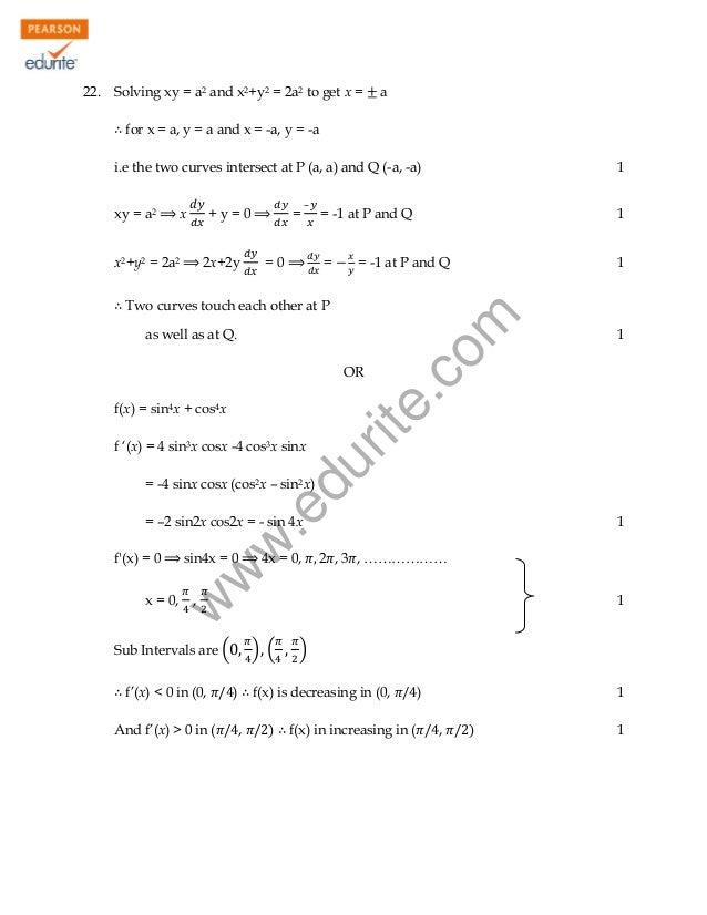 Class 12 Cbse Maths Sample Paper 2013-14