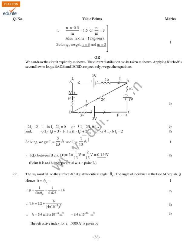 700000242 cbse 12 physics samplepaper1
