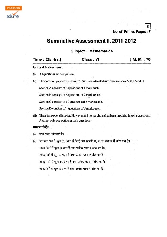 Class 6 Cbse Maths Question Paper 2011-12
