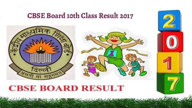 CBSE Board 10th Result 2017 School Wise