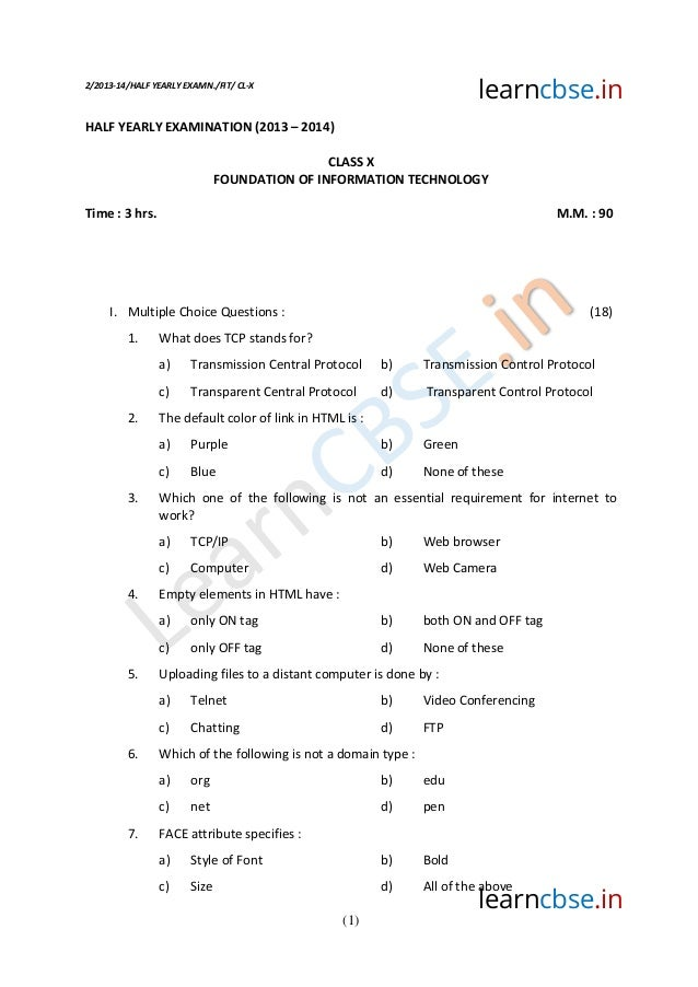 Cbse Class 10 Computer Science Sample Paper Sa1 2014 (1)