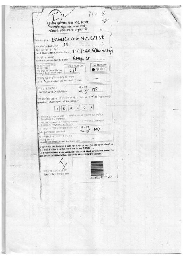 M     akizqzz.  Subject:     '-N71fi7iESubjectCode: .,_(_0!. ,..    . :ay &'lI)ufie ofqlie Examination :      a W' W . ._&N....