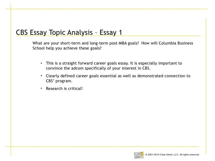 Columbia business school essay
