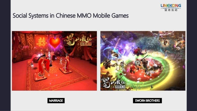 An Overview of Social Systems in MMO Mobile Games | Gary Huang
