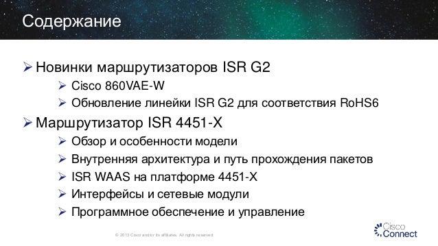cisco asr 1001 datasheet pdf
