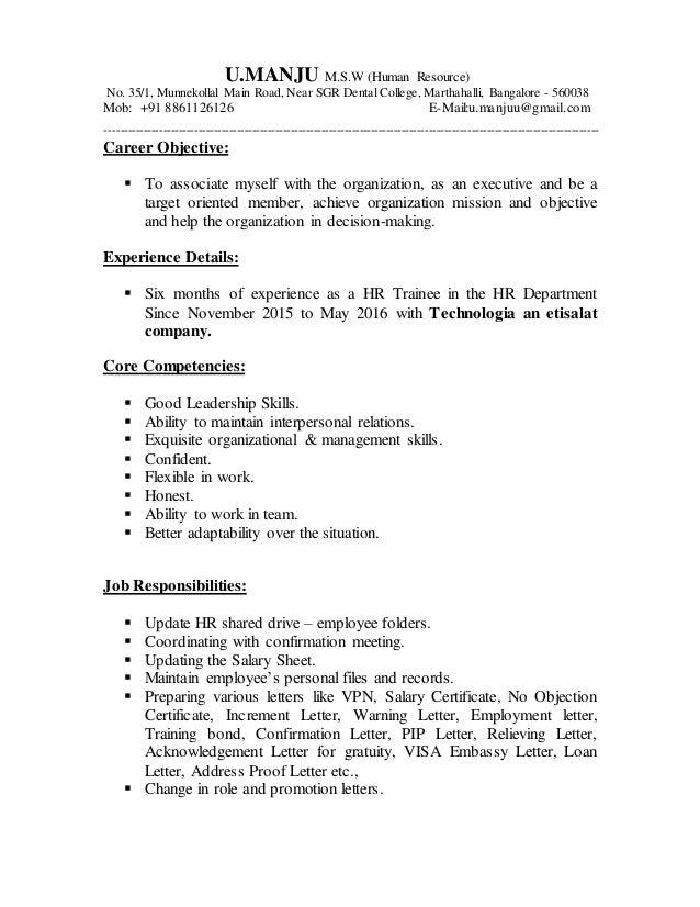 umanju msw human resource no - Resume Acknowledgement Letter