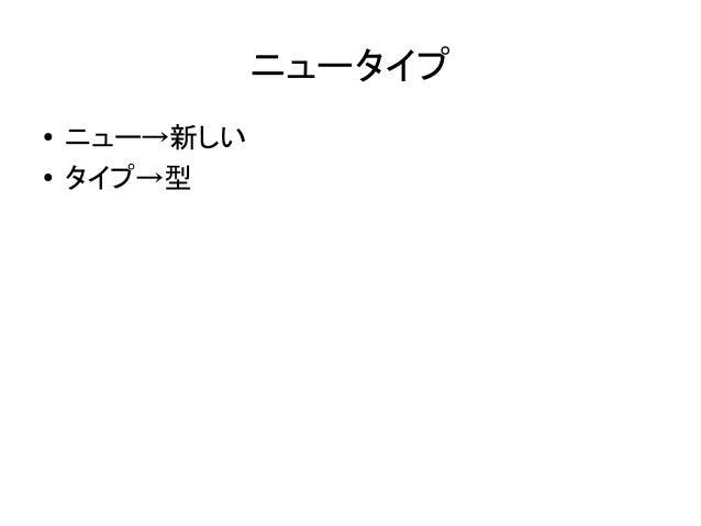 JJUG CCC 2014 fall Javaが見るニュータイプの夢 Slide 3