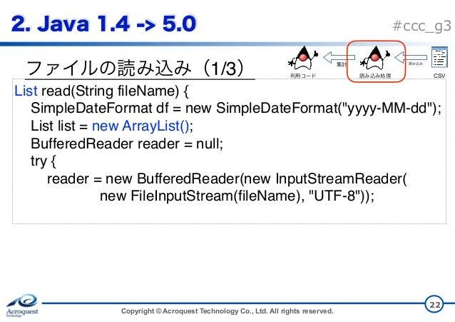 Java9を迎えた今こそ!Java本格(再)入門