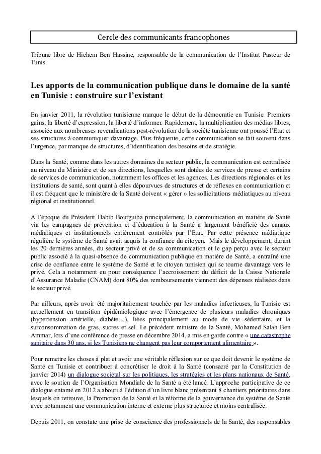 Cercle des communicants francophones Tribune libre de Hichem Ben Hassine, responsable de la communication de l'Institut Pa...