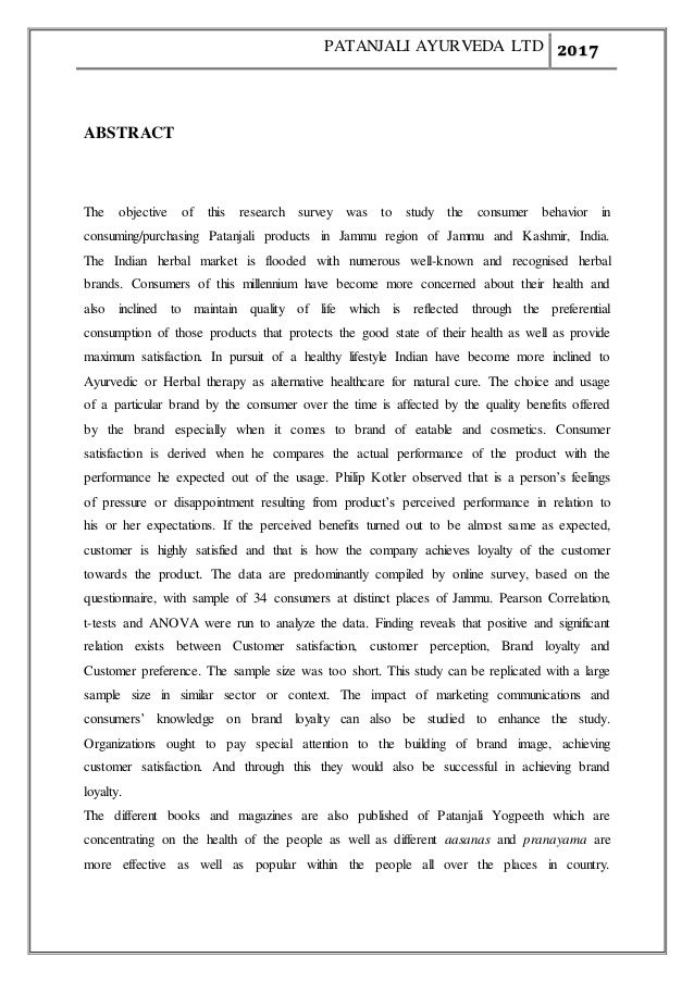 essay on about myself my school