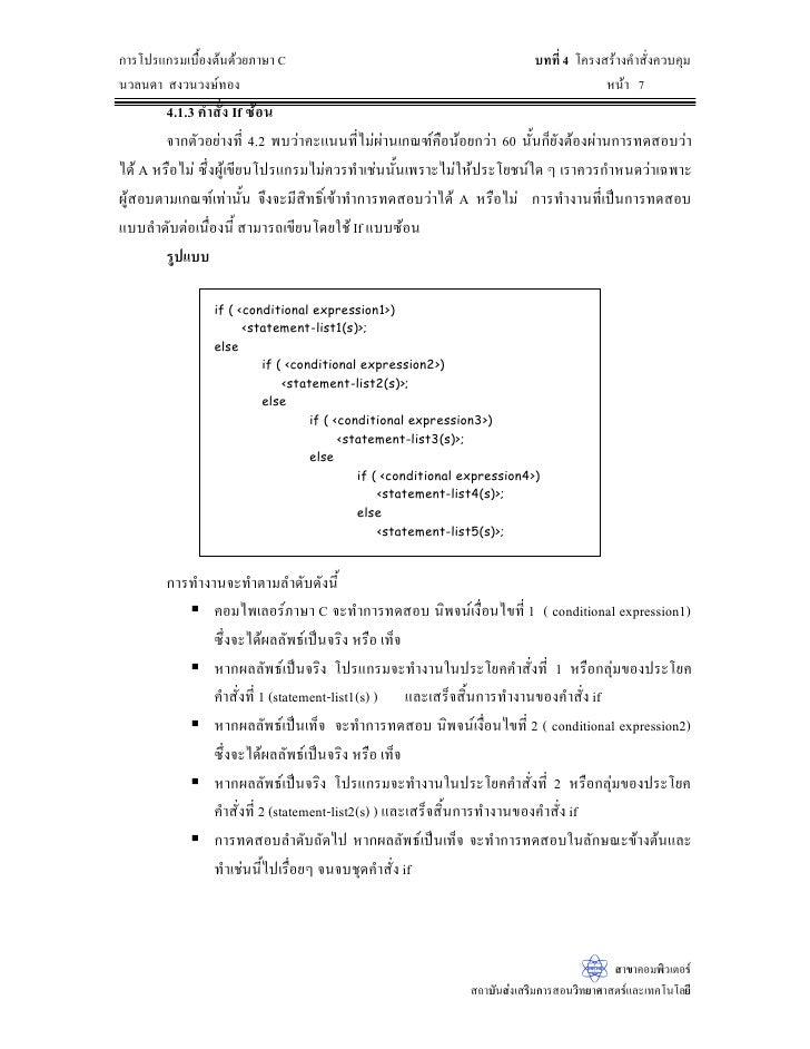 シャネル ベルト メンズ | シャネル iphone6 楽天