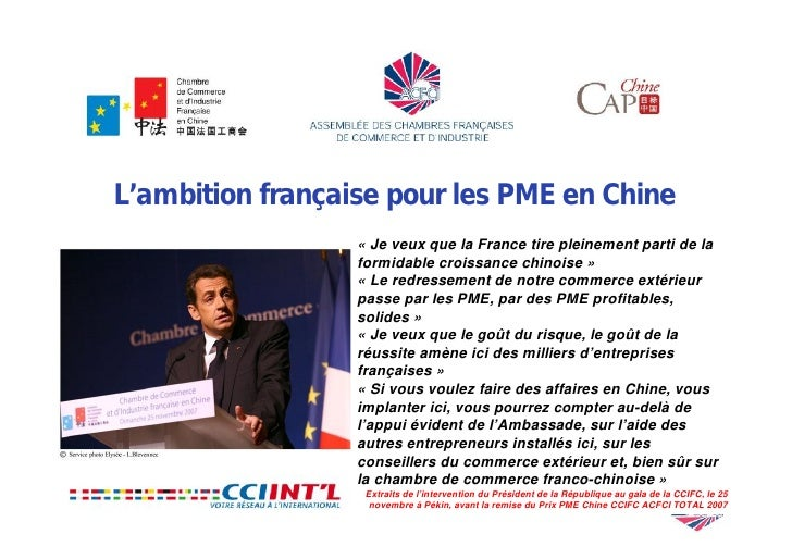 Salon des entrepreneurs 3 f vrier 2010 conference export for Chambre commerce franco chinoise