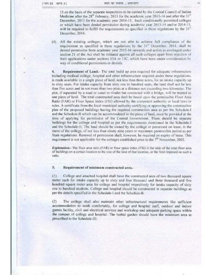 Ccim regulation 18 july 12 Slide 2