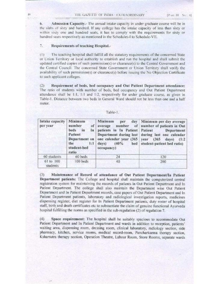 Ccim regulation 18 july 12 Slide 3
