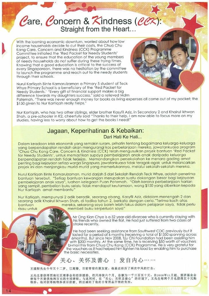 Cck August Newsletter