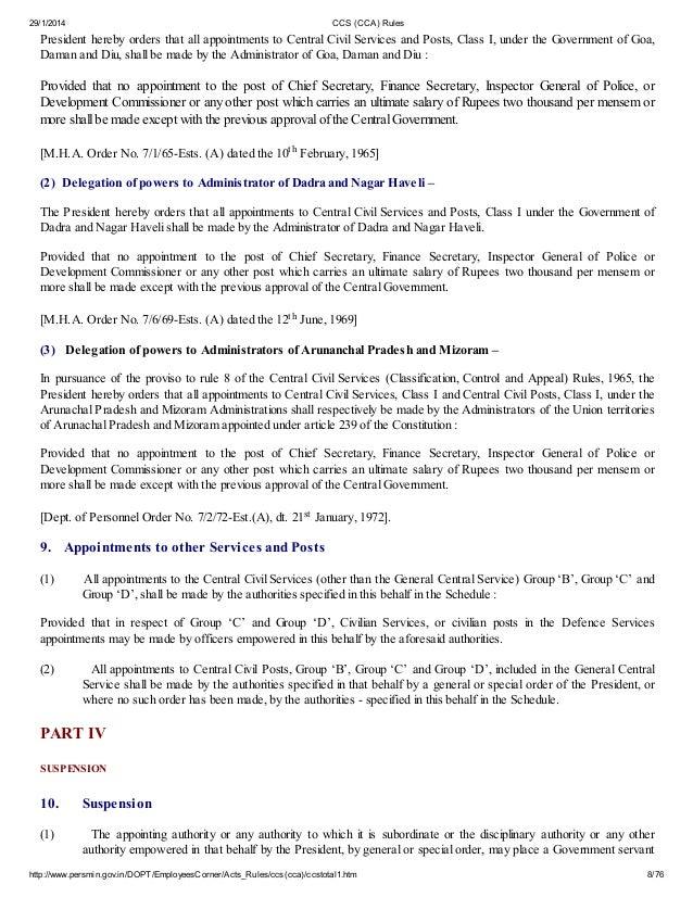 Ccs Cca Rules 1965 In English Pdf