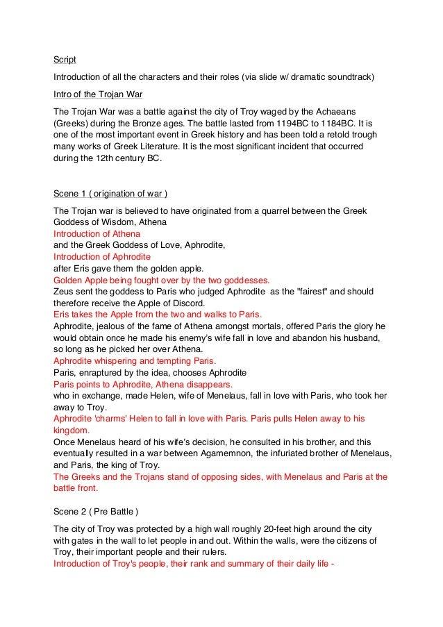 Trojan war essay