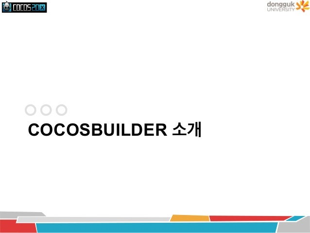 Ccx03.cocos builder Slide 3