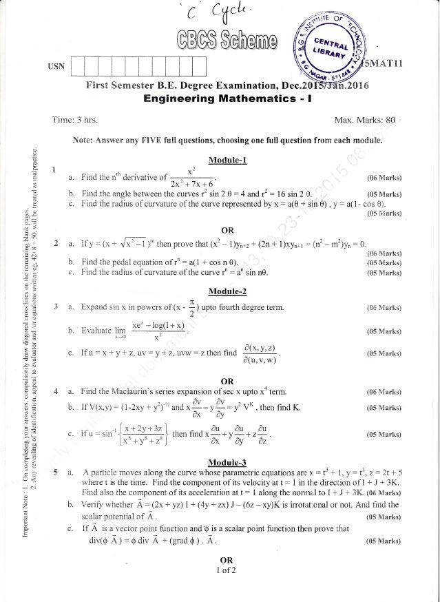 2 vtu engineering pdf mathematics