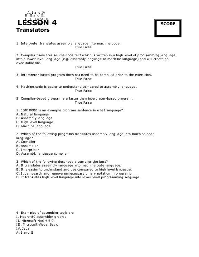 Cd Ict Worksheet La5 Form 5