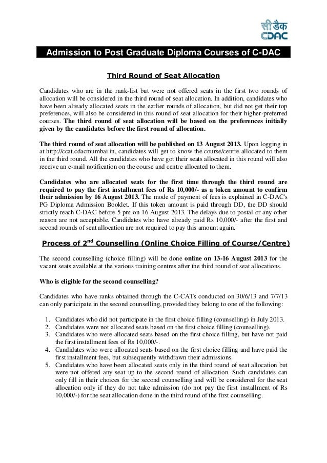 Admission to Post Graduate Diploma Courses of C-DAC Third Round of Seat Allocation Candidates who are in the rank-list but...