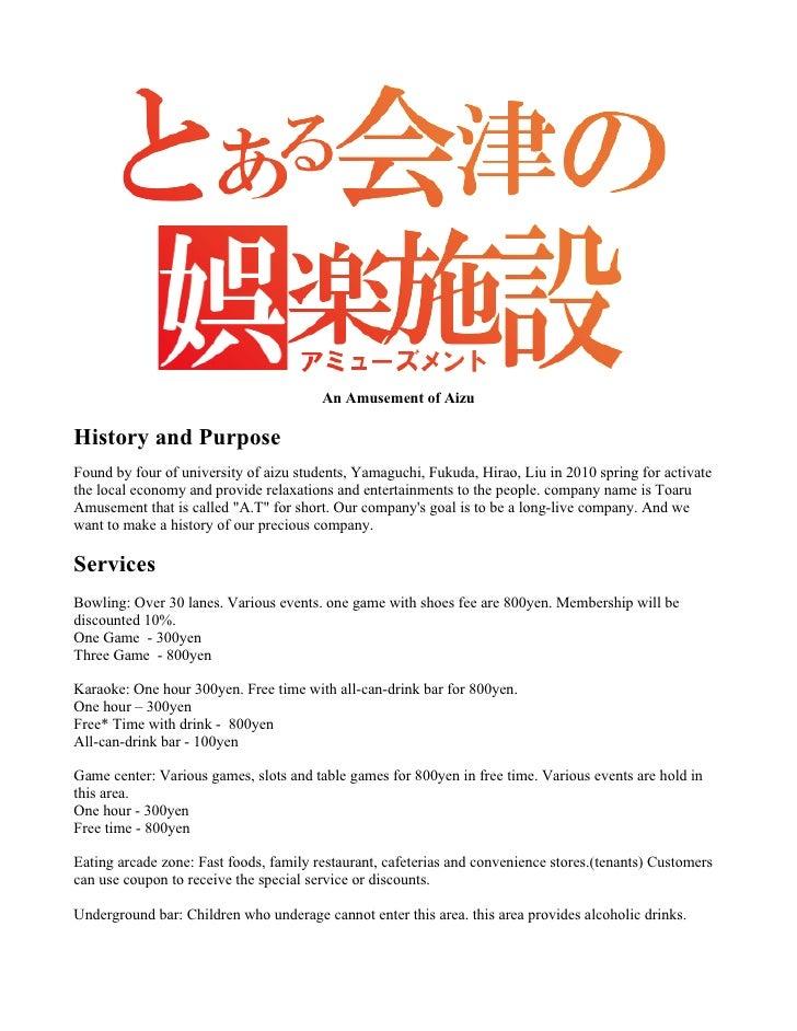 An Amusement of Aizu  History and Purpose Found by four of university of aizu students, Yamaguchi, Fukuda, Hirao, Liu in 2...