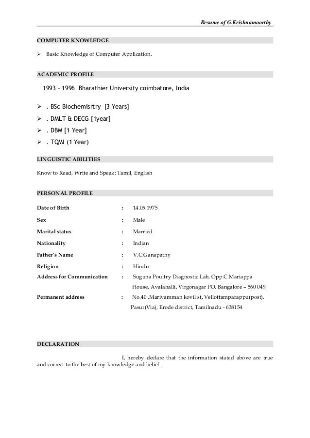 Computer Science Resume Sample Doc www mittnastaliv tk