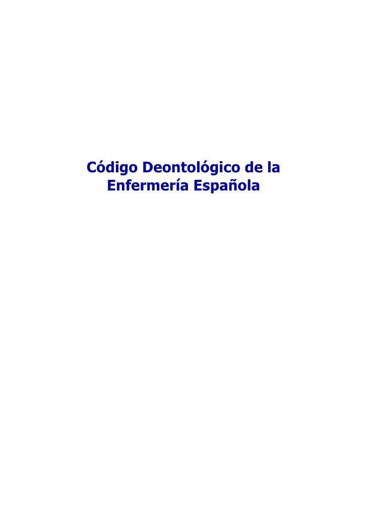 Código Deontológico de la  Enfermería Española