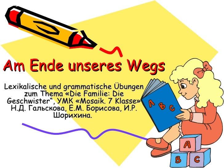 """Am Ende unseres Wegs Lexikalische und grammatische Übungen zum Thema  « Die Familie: Die Geschwister"""",  УМК  «Mosaik.  7  ..."""