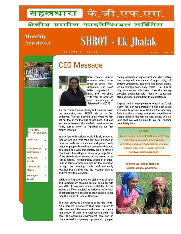 Shrot - Ek Jhalak - Volume 1 - April 2009