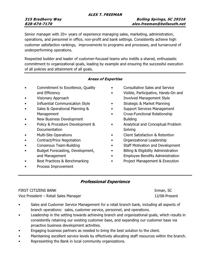 resume of alex freeman operations manager administrative manager s - Banking Sales Resume