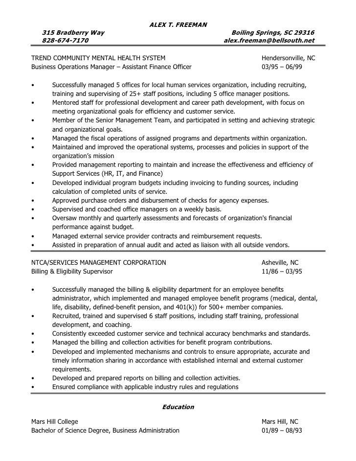 Best buy experience resume