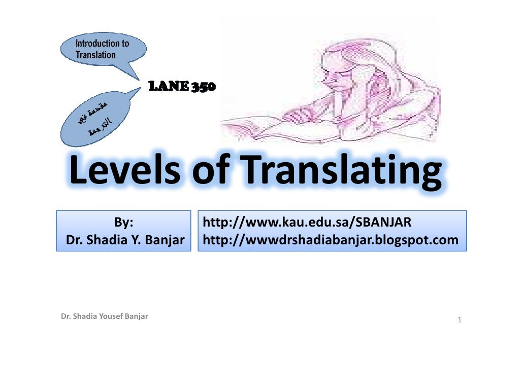 Levels of Translating          By:               http://www.kau.edu.sa/SBANJAR  Dr. Shadia Y. Banjar      http://wwwdrshad...
