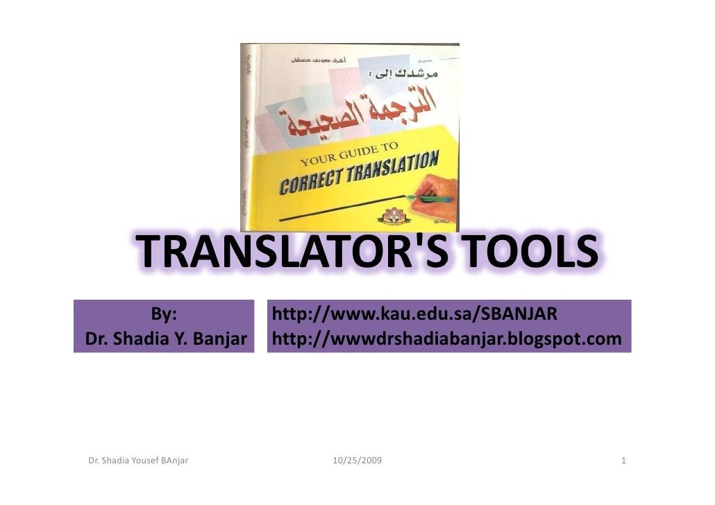 TRANSLATOR'S TOOLS         By:                http://www.kau.edu.sa/SBANJAR Dr. Shadia Y. Banjar       http://wwwdrshadiab...