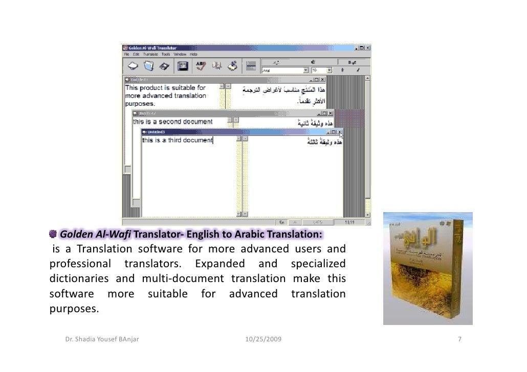 golden al-wafi translator 2012