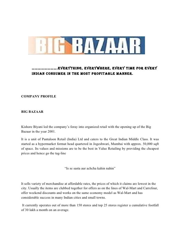 project report on sales strategy of big bazaar In this project, we have studied its marketing strategies and promotional activities   the target respondents were the visitors of big bazaar & d-mart, with the   he confirmed that d'mart exclusive spends 10 percent of its total sales on.