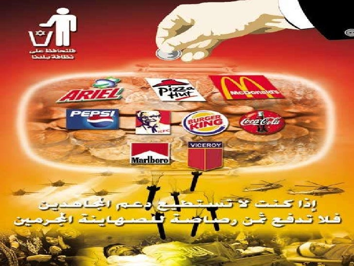 Pay every Pens saving Israel