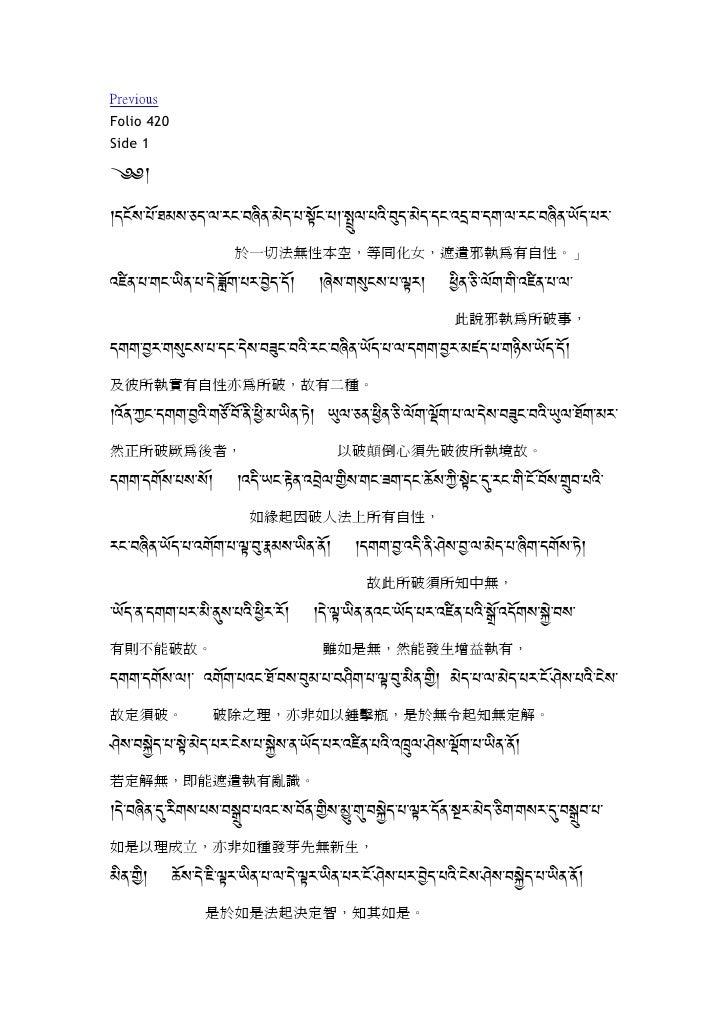 Previous Folio 420 Side 1 (k k+$}=-.}-*1=-%+-;-:$-06m,-1{+-.-%}$-.k-cu;-.8m-0v+-1{+-+$-8H-0-+#-;-:$-06m,-9}+-.:-          ...