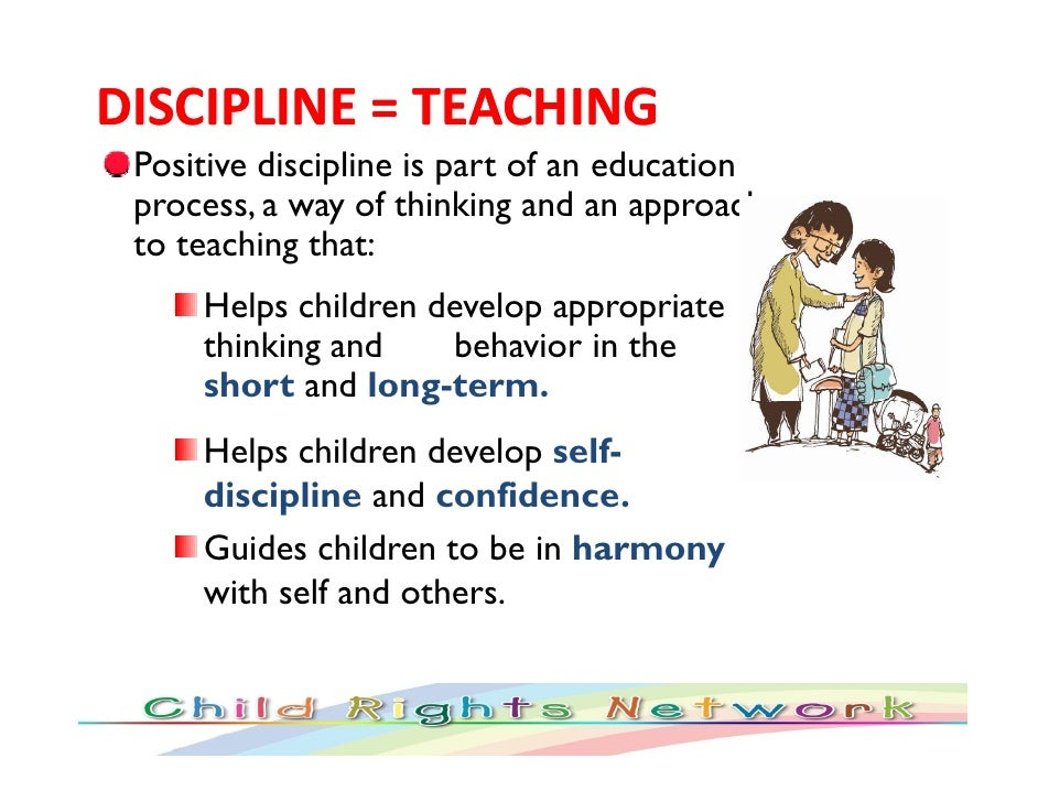 New Research On School Discipline