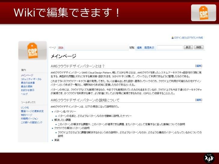 ご清聴ありがとうございました      @KenTamagawa表千家      しつこい