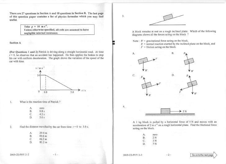 Ce Physics 2005 Paper2(E)