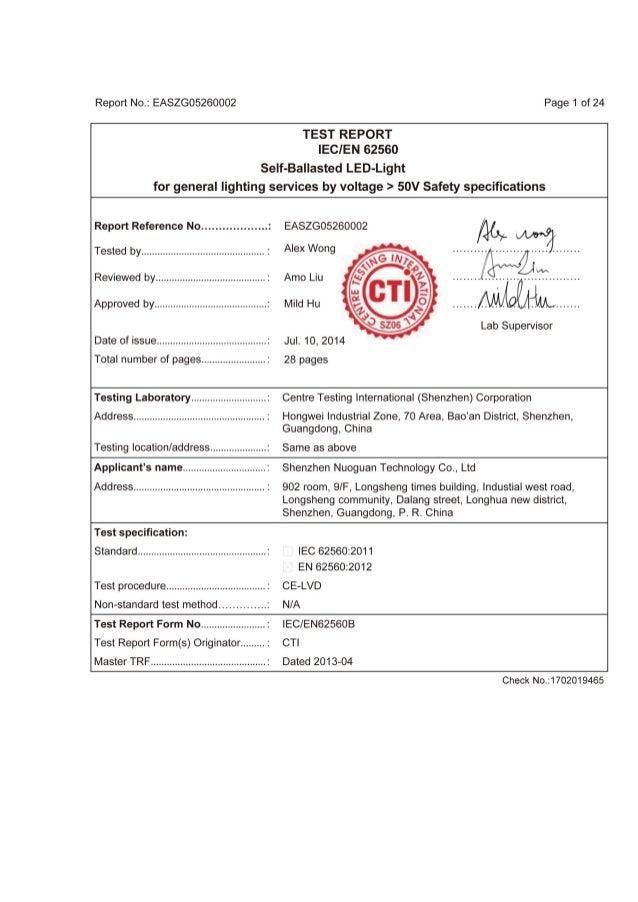 LED Modular Street Light CE Certificate - www.ngtlight.com