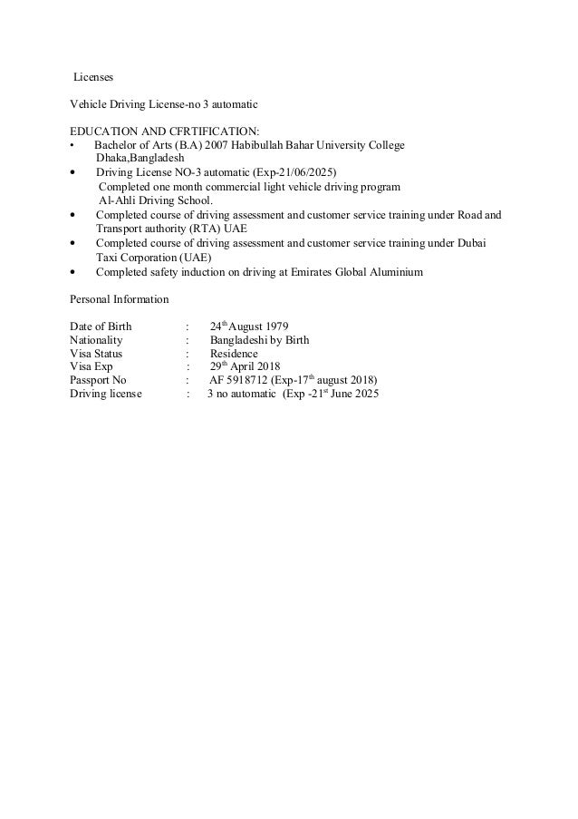 resume for a driver