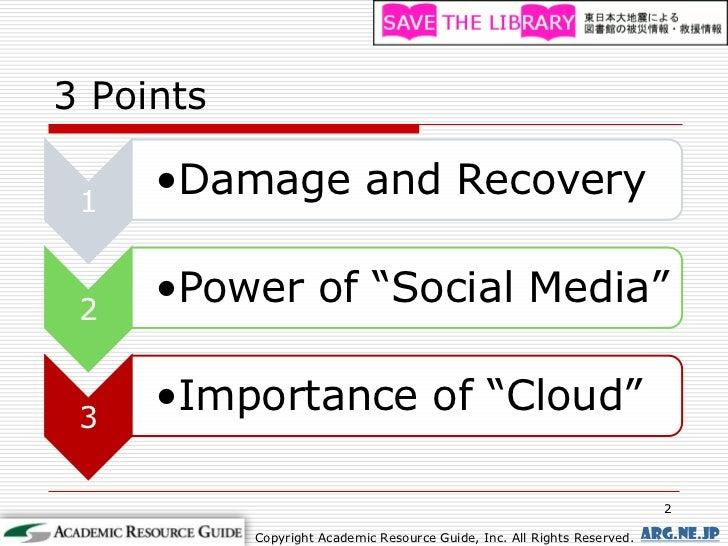 Ceal annual meeting_plenary(20110329) Slide 2