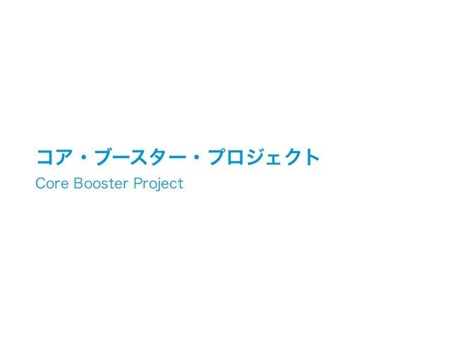 CEATEC JAPAN 2014 Slide 2