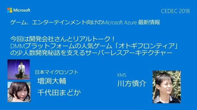 Microsoft Azure Xbox Adaptive Controller