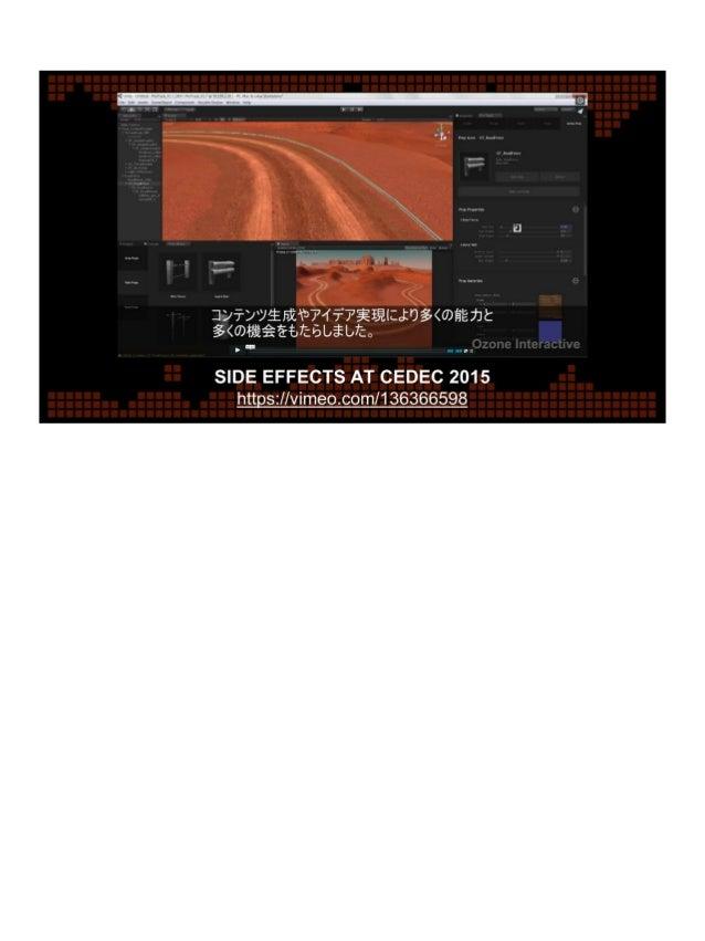 CEDEC 2015 Houdini for Game VFX Slide 2