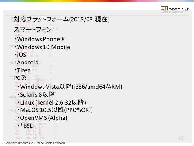 Copyright Drecom Co., Ltd. All Rights Reserved. 62 ・Windows  Phone  8 ・Windows  10  Mobile ・iOS ・Android ・Tizen 対応...