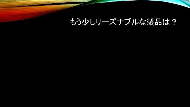 分光放射照度計 • 分光照度が計測できる。 • 比較的安い。 • 導入しやすい。 http://www.sekonic.co.jp/product/meter/c_700/c_700.html
