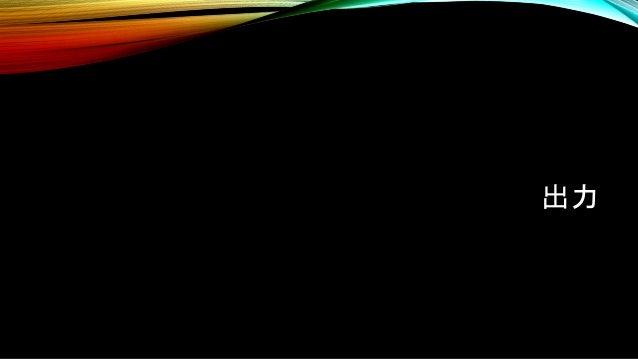"""sRGB • sRGB色空間は出力の基本。 • PCモニターはほとんど """"sRGB"""" 規格。 • HDTVは""""Rec.709""""という規格で、ほぼ同じ色空間。 • SDTVは""""Rec.601""""という規格で、ほぼ同じ色空間。"""